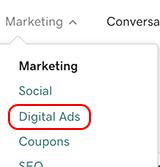 디지털 광고 선택