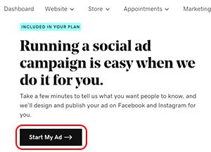 내 광고 시작 선택